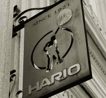 Hario coffee product logo