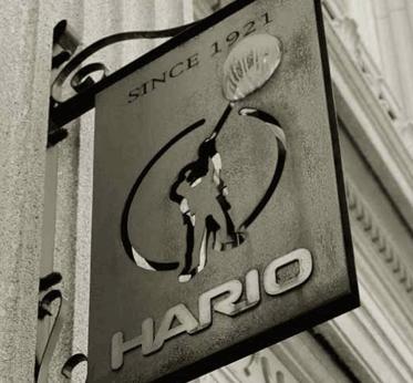 Hario coffee product logo
